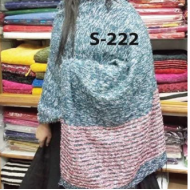 Winter Shawl S-222