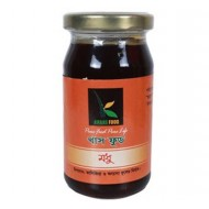 Black Seed Honey 250g - BSH2